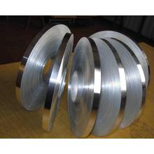 Roll Aluminum Strip For Decorating/Lighting/Cable/Heater