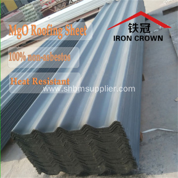 Premium Anti-aging Heat-Insulating Fireproof MgO Roof Sheets