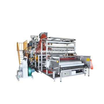 PE Cling / Cast Film Making Line