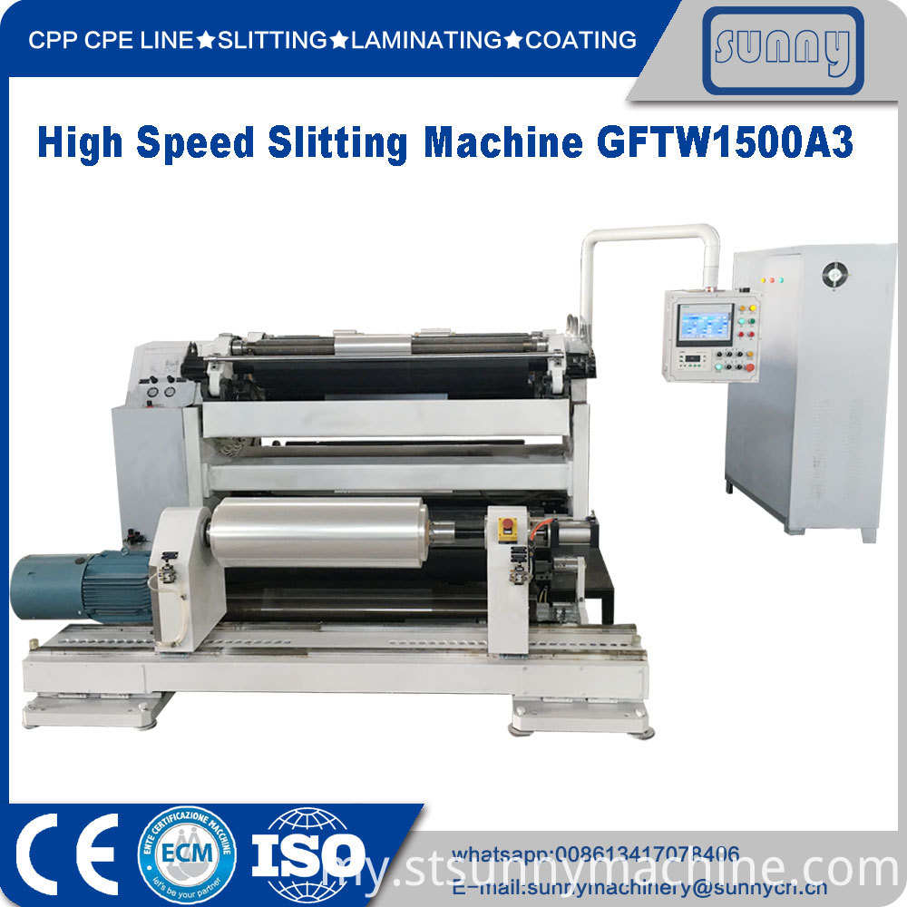 High-Speed-Slitting-Machine-GFTW1500A3-02
