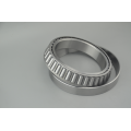 Single row tapered roller bearing(32005)