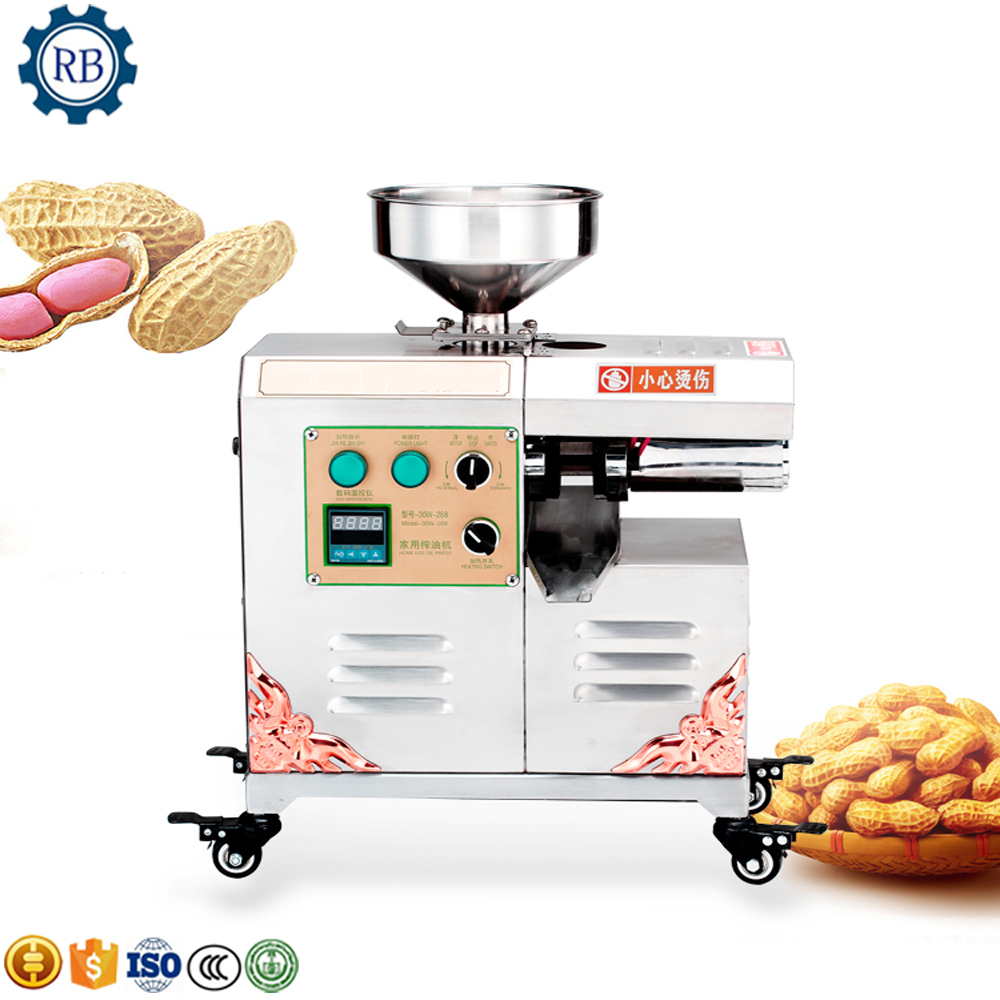 Rainbow oil pressing machine oil presser soybean oil machine with fully stainless steel cold&hot 1150W edible for human