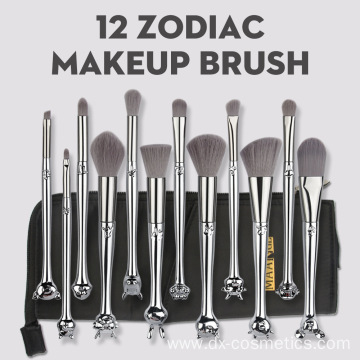 12 pcs Zodiac Metal Makeup Brushes Set