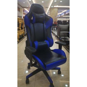 Relax Comfort Game Chair