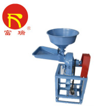 Low Cost Electronic Corn Crusher Machine For Sale