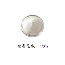 Natural Best Quality &  High quality Cytisine