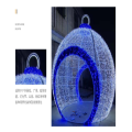 Outdoor Waterproof Holiday Ball Shape Decorative Lights