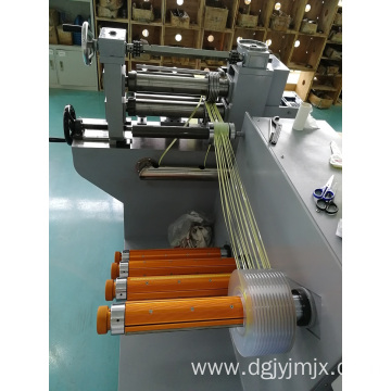 precision metal slitting machine process