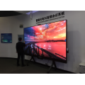 Classroom LED Wall teaching device
