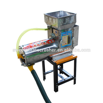 machinery food processing cassava potato yam starch processing equipment