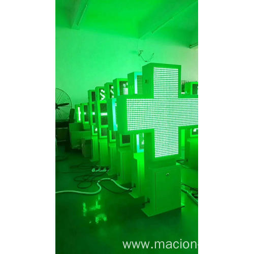 P8 Double Side Cross Pharmacy LED Display
