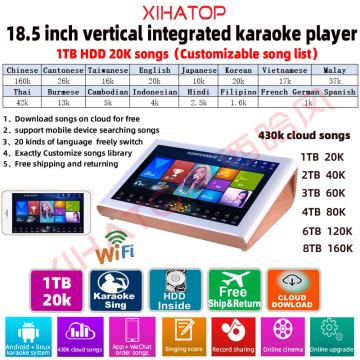18.5 Capacitive Screen Karaoke home System 1TB HDD 20K Chinese English songs, 430k cloud songs jukebox on the karaoke player