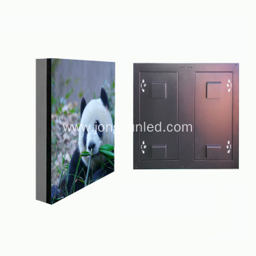 Sell Well 960x960 Outdoor LED Display P10