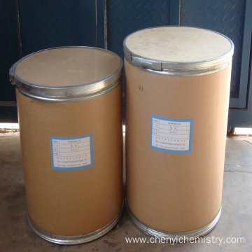 Super Quality  Competitive Price Paromomycin Sulfate