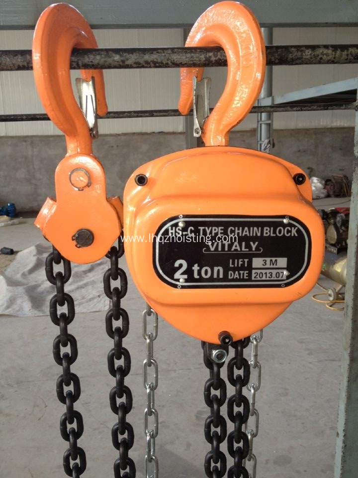 0.5t to 10t Vital Chain Pulley Block