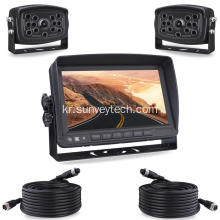 Infrared  Backup Camera Kit for Truck