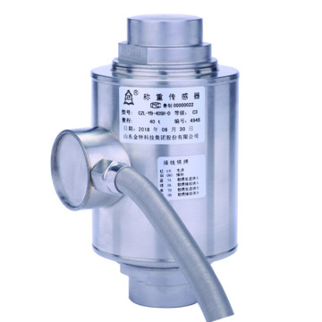 Digital Column Type Load Cell