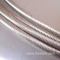 High-Quatity 8mm Stainless Steel Wire Rope 7*7