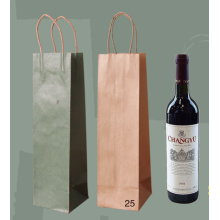 Champagne Bottle Gift Bags