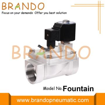 2'' Jump Jet Fountain Waterproof IP68 Solenoid Valve