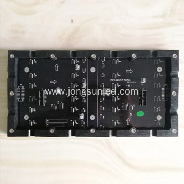 320x160 P5 Indoor Soft LED Display Module