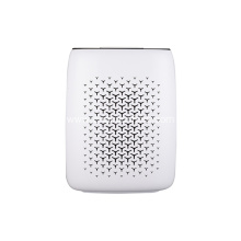 best smart air purifier for home