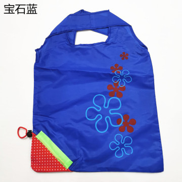 Strawberry Nylon Foldable Reusable Shopping Bag