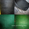 Round Yarn Shade Net For Construction
