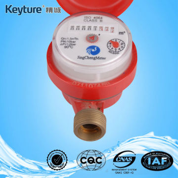 Dry Type Vane Wheel Single-Jet Water Meter