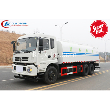 HOT New Dongfeng 6000gallons street water spray truck