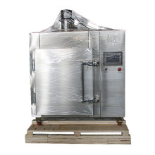 Small Black Garlic Machine For Sale