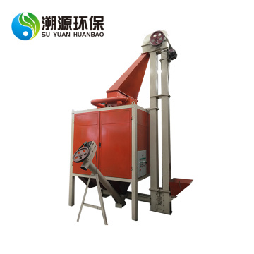 Mixed PP Silica Gel Button Separator Recycling Machine