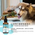 30 Ml Pet Hemp Oil Dogs Essential Oil Improves Hip Joint Health Stress Anxiety