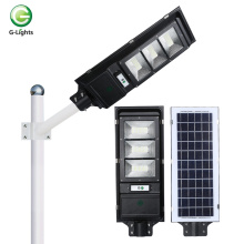 Motion sensor ip65 60w all-in-one solar street light