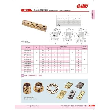 JIS Standard Mold Parts Oil-Free Sliding Plate