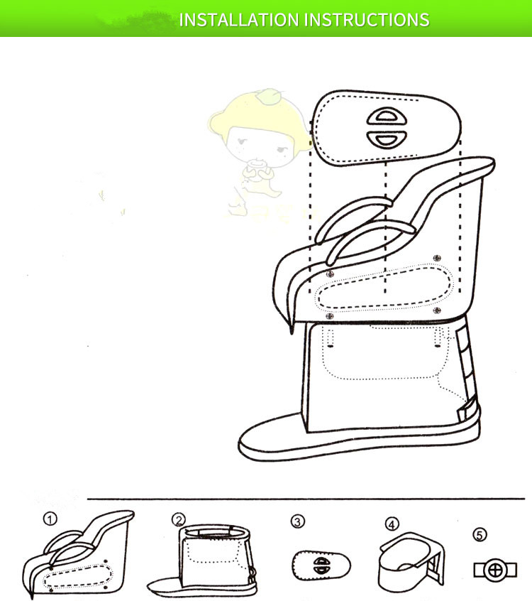 Baby Potty Product