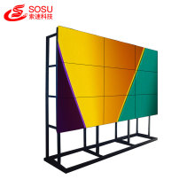 IP65 sun 65 pulgadas tv lcd video wall