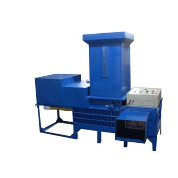 HDB50-220 Horizontal Dedicated Compress and Bagging Machine