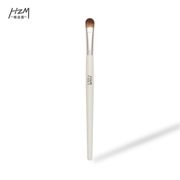 2020 luxury single eye shadow brush