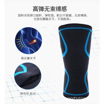 Breathable Sports Elastic Brace