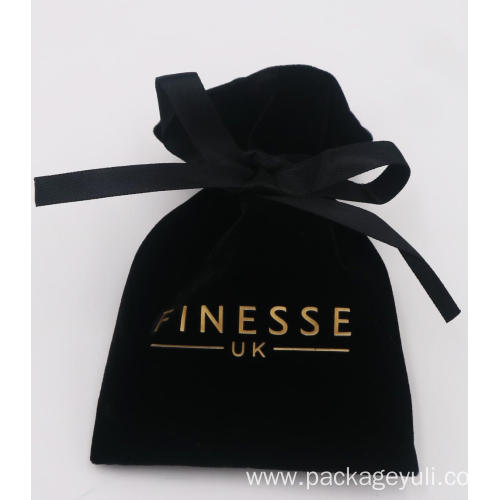 COSMETIC GIFT POUCH BAG