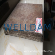 High hardness 58~65 super hardened overlaying steel plate