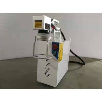 20w Portable Fiber Laser Marking Machine Mini