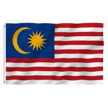 3x5 Malaysian flag with brass grommets