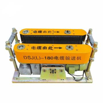 Cable Push Pulling Machine To Pull Electric Cables
