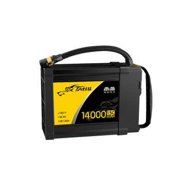 12S 14000mAh Smart Lipo Battery for UAV