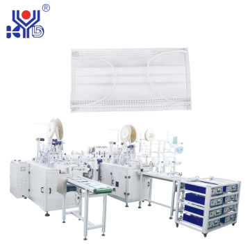 Surgical Face Mask Making Machine with High Quality