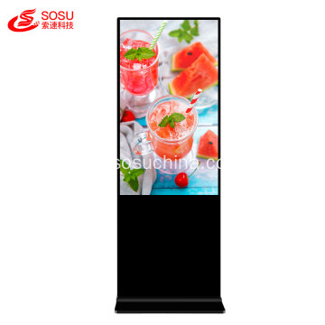 Großhandelspreis Werbung Display Wand interaktive Digital Signage