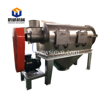 Horizontal airflow sieve machine