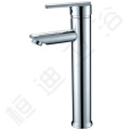 Single Handle Brass Chrome Basin Mixer Faucet
